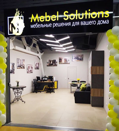Магазин-салон Mebel Solutions